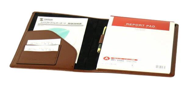 ビジネスの現場で活躍 革製レポートホルダー B5サイズ レザーパッド